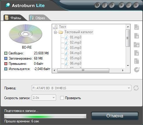 Программы для записи cd и dvd