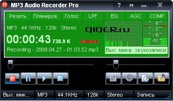 Более мощное решение для записи звука на ПК через звуковую плату