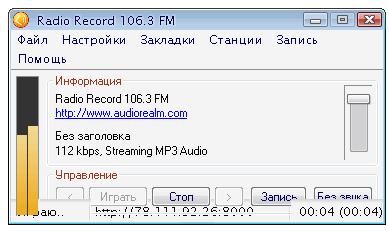 Программа Для Радио В Интернете