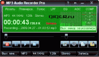 MP3 audio recorder pro
