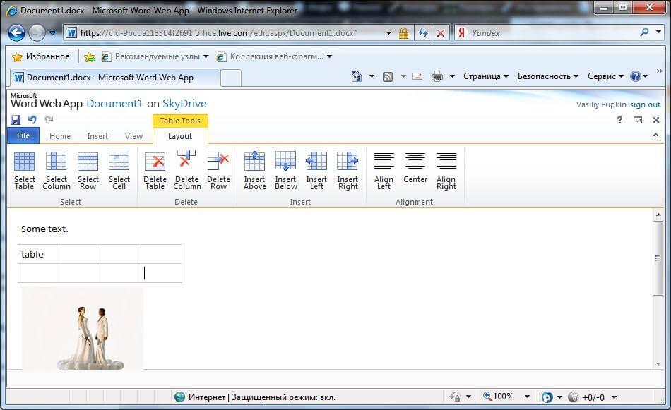 Активатор для Windows 7 WL 22 Рабочий!