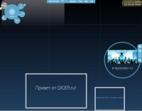 Презентация в Prezi от Qiqer.ru