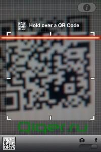 Scan читает QR код