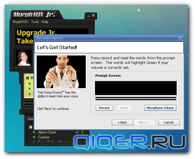 http://qiqer.ru/wp-content/uploads/2012/03/MorphVOX_3.jpg