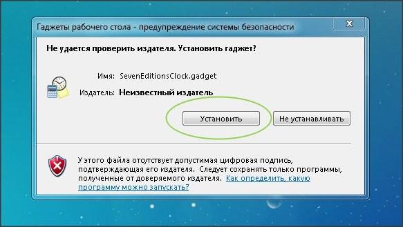 http://qiqer.ru/wp-content/uploads/2012/07/Image1-1.jpg