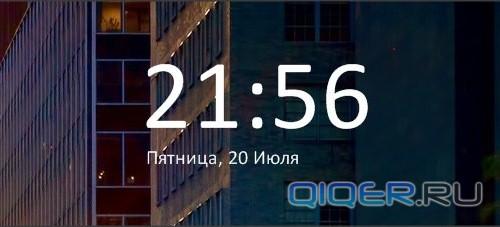 гаджет часы с датой (STALKER)