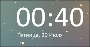 http://qiqer.ru/wp-content/uploads/2012/07/Image2-1.jpg