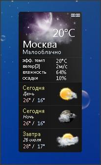 Погода усть бургалтай закаменский район р.бурятии