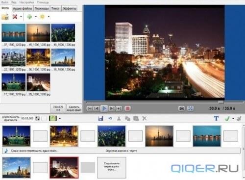 Slideshow Creator скриншот 1