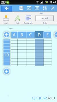 Kingsoft Office - таблица