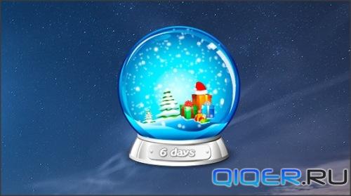 гаджет - новогодний шар