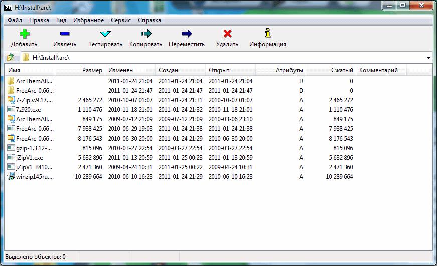 скачать Zip архиватор бесплатно торрент - фото 2