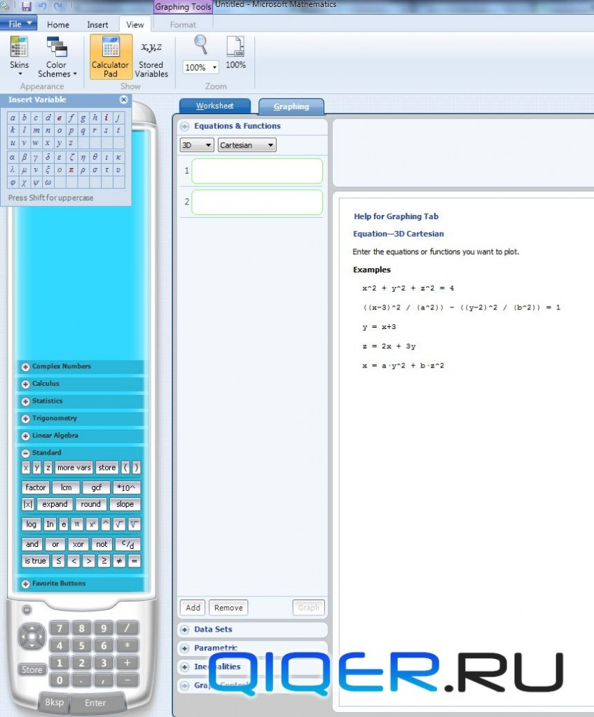 Пример решения уравнения