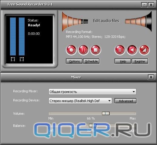 Скачать программы звукозаписи в MP3