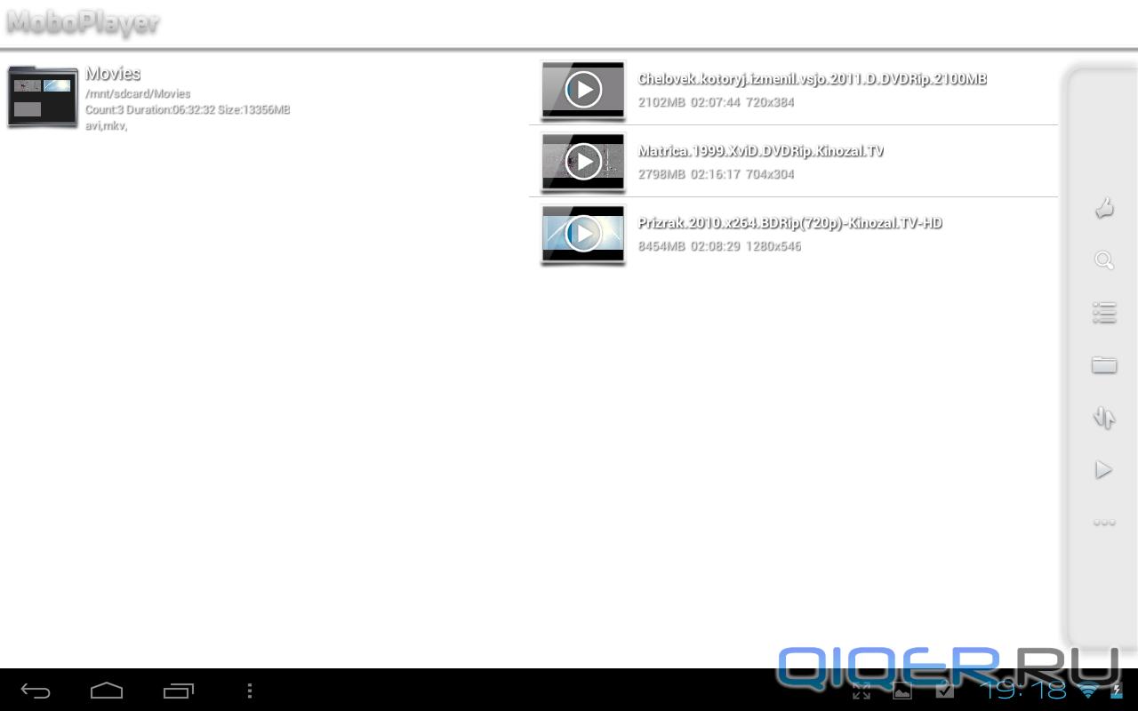 Программа для открытия файла mkv скачать