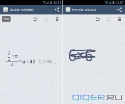 MyScript Calculator - вводим данные
