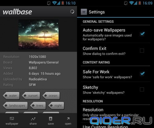 WallBase_for_Android (2)