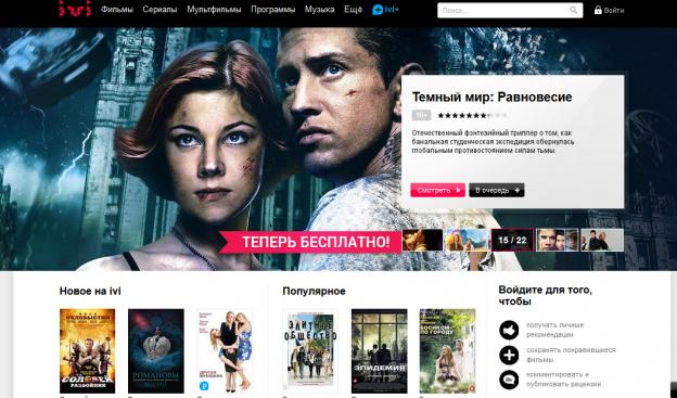 iviiviru  Смотрете фильмы онлайн в
