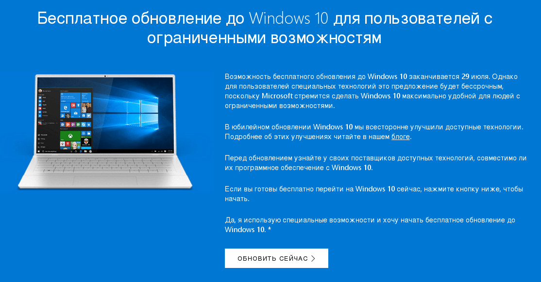 Windows 00 формальный сайт